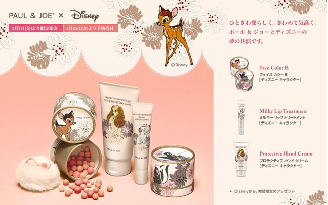 Disney japan site