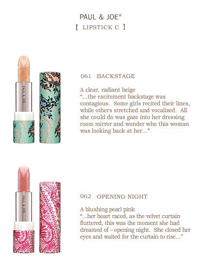 Pj lipstick 09