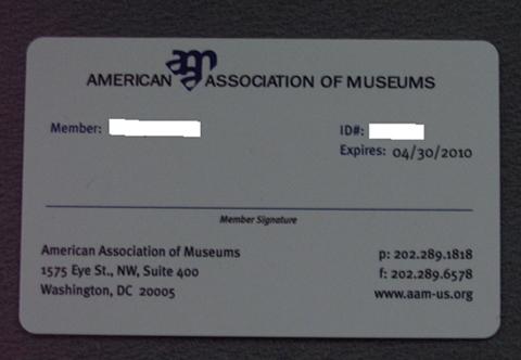 Aam card